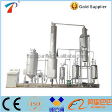 Series EOS Engine Oil regeneration to base oil Distillation machine, waste machine oil recovery equipment