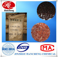 rubber antioxidant A/N-phenyl-1-naphthylamine factory price
