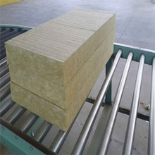 Roof heat insulation material rockwool cubes