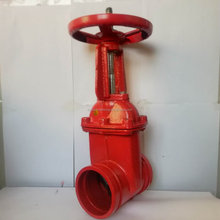 Z81X grooved stem gate valve DN125mm