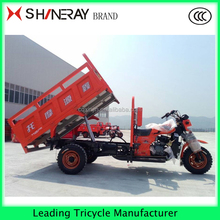 China New Heavy duty Three Wheel Cargo Motorcycle Tricycle Scooter with Hydraulic Lifter