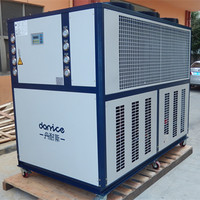 Dannice Brand customized industrial chiller hot 60hz water chiller for food industry in Philippines