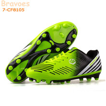 Nice Ball Control American Football Shoes 2017, Tpu Outdoor Cleats Soccer Shoes Kids