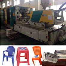 Used condition CLF-1200TX 1200 Ton plastic chair moulding machine