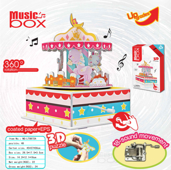 2017 newly-developed 3D music box puzzle in HK Fair LT8872A