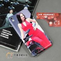 3d cell phone sticker phone back cover design software and cutter