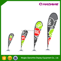 advertising outdoor 3 meter water base stand flag