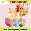 Adorable New plastic large covered cat litter box/clear pet boxes cat toilet