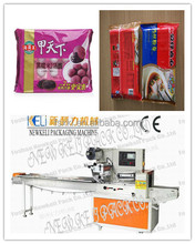 Tangyuan with tray packaging machine from China