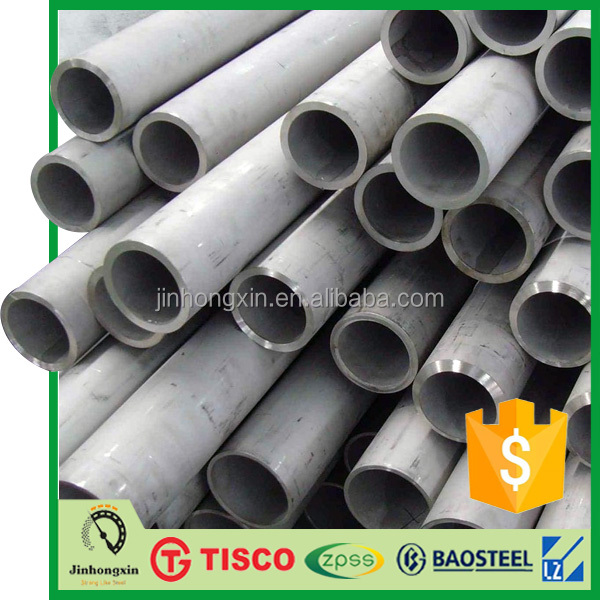 Sales Hot tube8 Chinese heat exchanger Stainless Steel tube 316L