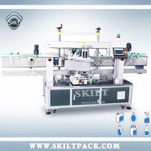 Best Quality Cheap Price 2017 Double Sided Sticker Labelling Machine Application