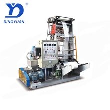 small plastic film recycling extruder
