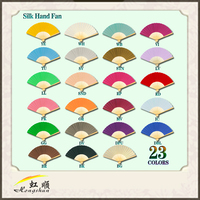 2016 OEM Logo Custom Cheap Paper Hand Fan