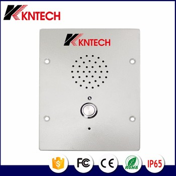 home security office intercom for colleage