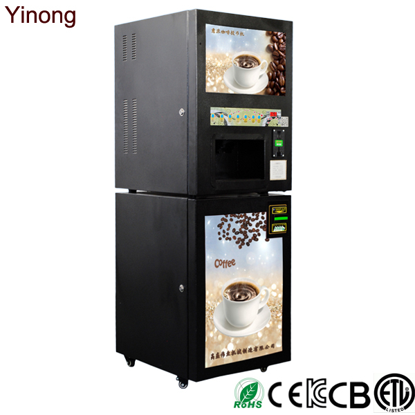 GTS104 Commercial Instant Powder Dispensing Beverage Machine