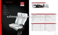 cloth auto seats LXCK-1