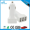 Tdagro latest best promotional gift Football USB Car Charger 5V 2.1A For 2014 Brazil World Cup