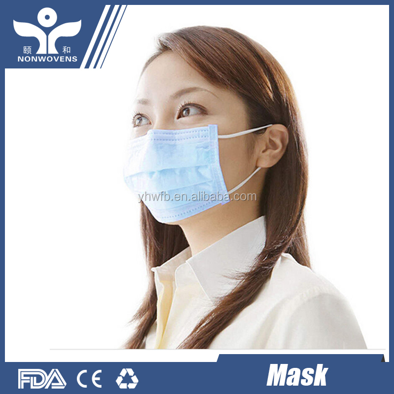Used Agricultural Technology PP Non Woven Masks
