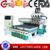 1325 Air cooled spindle pneumatic auto tool change 3d wood cnc router/cnc