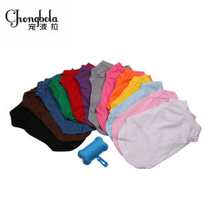 China Manufacturer Cheap Price Summer Nice Blank Sleeveless Small Pet T Shirt Dog Clothes With 13 Various Color
