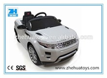 Land Rover License Ride On Car Toy Electric Riding Toys Children RC Licensed Ride On Car With Mp3 Function