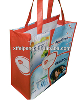 RPET promotional shopping bag