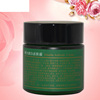 Lifecell anti aging treatment cream high quality moisturizer collagen skin whitening night whitening anti aging cream
