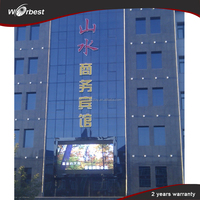 DIP / SMD HD P8 P10 P16 P20 outdoor led display/ led screen / flat panel