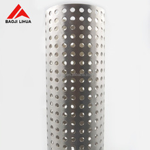 Gr2 ASTM B338 titanium perforated tube/pipe for sale