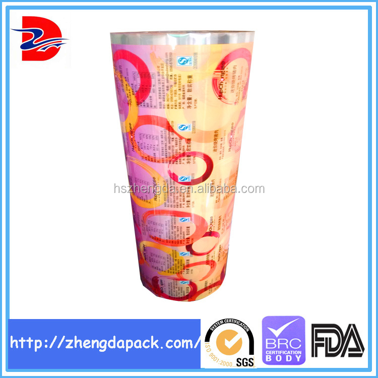 high barrier food packaging plastic films for meat