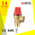 adjustable brass air pressure pressure relief valve