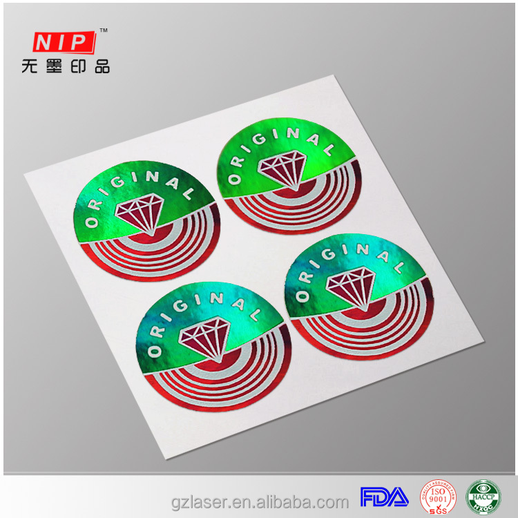 High quality anti-counterfeit hologram qc pass label with authorized certification