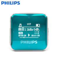 PHILIPS Mini Clip Mp3-speler met Hindi Mp3 Lied Downloaden