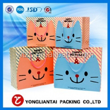 NO.1258 Promotional Craft Paper Bag Production,Kraft Gift Paper Bag china alibaba