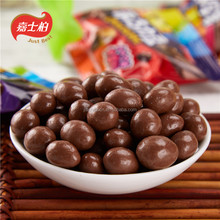 Chinese assorted sweets halal chocolate