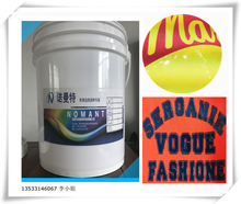 acrylic thickener for textile printing mix binder,soft agent,pigment