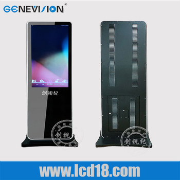 42 inch stand alone floor standing lcd ad player read by USB card (MAD-420C)