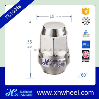 M12x1.50 White Ray Wheel Lug Nuts