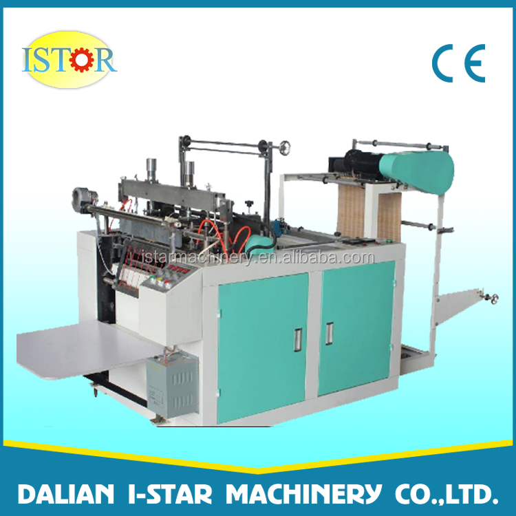 Rubbish PE plastic biodegradable bag making machine