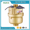 Younio R200 Volumetric Rotary Piston Water Meter Gold Color LXH-15