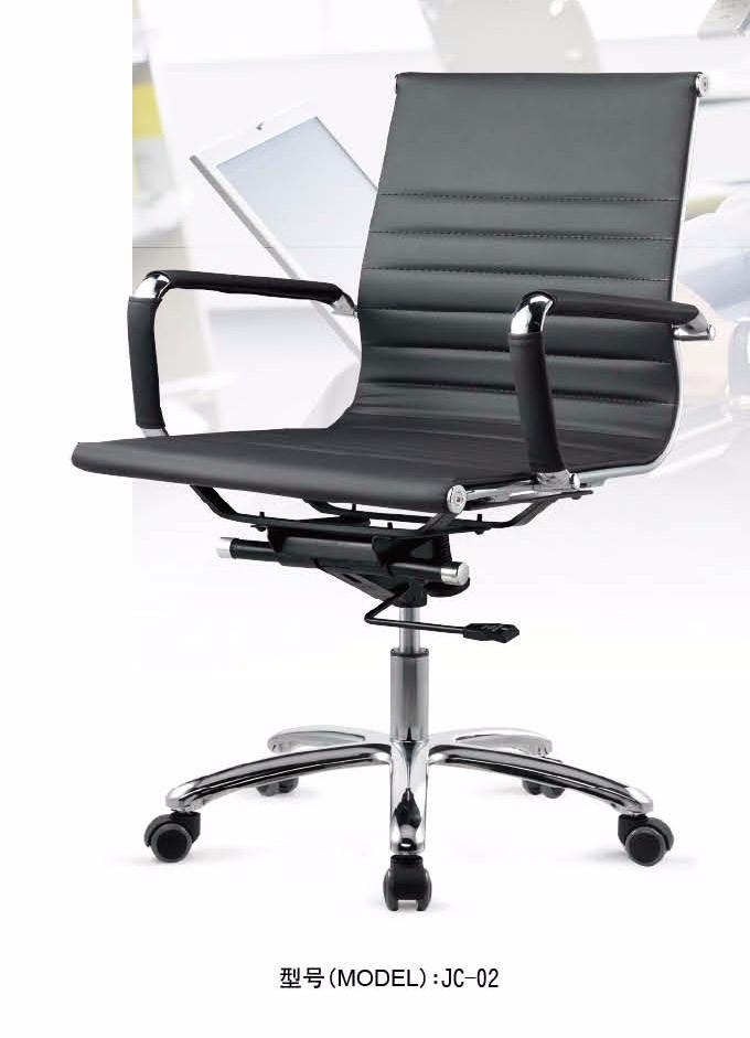 Кожаное кресло для секса