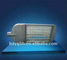 Photovoltaic Street Light 90W