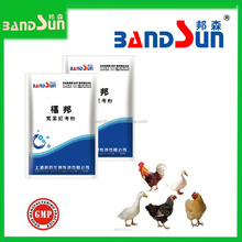 animal feed synthetic drugs High quality weight gain injection florfenicol powder veterinary medicine