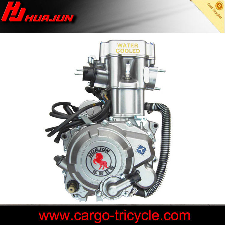 China cargo motor engine parts three wheel motorcycle for sale