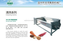 2013 Best Selling Carrot Washing Machine