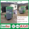Hot Sale CE Certification Wood Gasifier