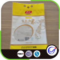 OEM 1kg plastic rice bag /colorful plastic rice bag/three side seal plastic rice bag
