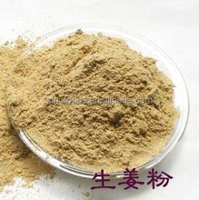 ginger powder price of dehydrated ginger 2015