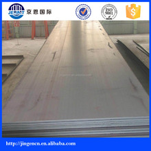 AR400 Mining Brinell Mild Abrasion Resistant Steel Plate