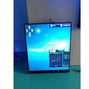 "55"" 2160x3840 resized to 39.5 inch ultra-wide Stretched Bar LCD Monitor"